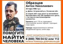 Пропавшего жителя Островского района разыскивают родственники
