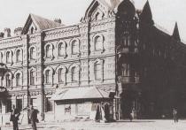 Ко дню рождения Хабаровска: история торгового дома Плюснина, ставшего хранилищем вековой мудрости