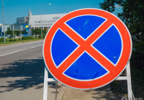 В Новокузнецке снова перекроют центр города