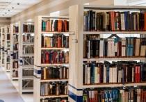 174 млн рублей выделят в Красноярском крае на модернизацию краевых библиотек