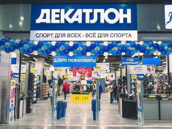 """В Новосибирске готовится к открытию магазин спорттоваров """"Decathlon"""""""