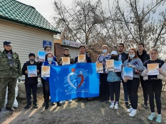 Бывшие детдомовцы Бурятии провели акцию «Связь поколений»