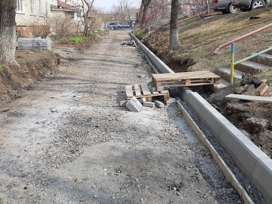 Во Владивостоке начался ремонт дворов: адреса