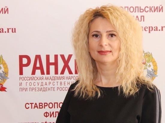 В Ставропольском филиале РАНХиГС поддерживают штрафы за нарушения на ж/д путях
