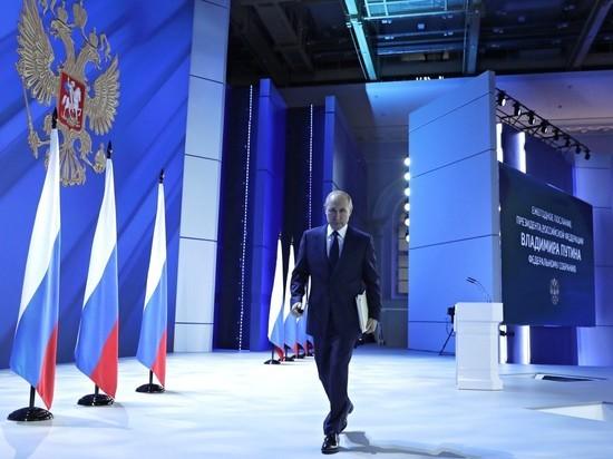 Владимир Путин поручил запустить инфраструктурный проект на Южном Урале