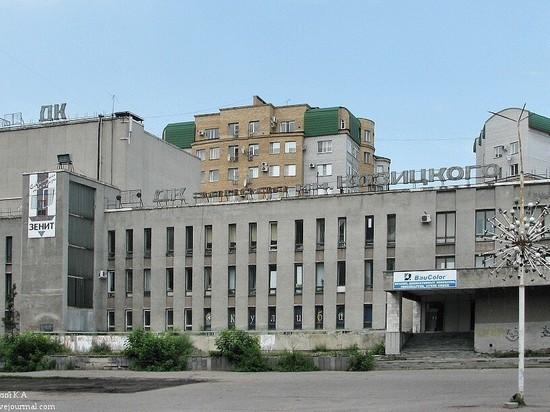 Дворец культуры имени Козицкого в Омске решили сдать в аренду