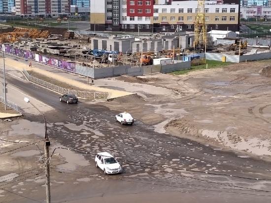 В Брянске размыло дождем отремонтированную дорогу