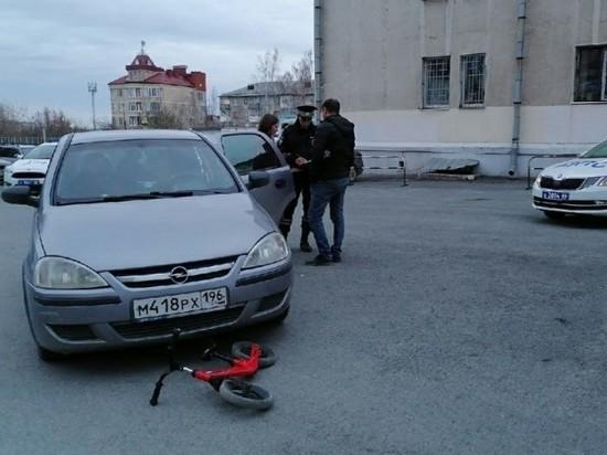 Четырехлетний мальчик получил травмы после столкновения с Opel в Первоуральске