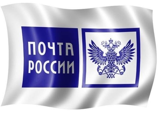 На почтовые маршруты Костромской области выйдут 29 новых автомобилей