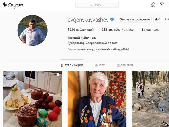 Губернатор вновь ответил на вопросы свердловчан