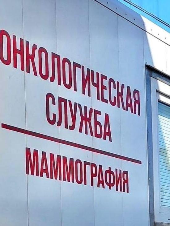 Жительницы Новокузнецка смогут бесплатно пройти обследования в передвижном маммографе