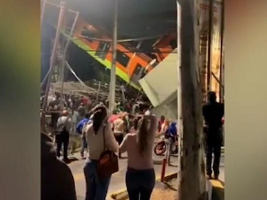 Число жертв обрушения метромоста в Мехико достигло 23