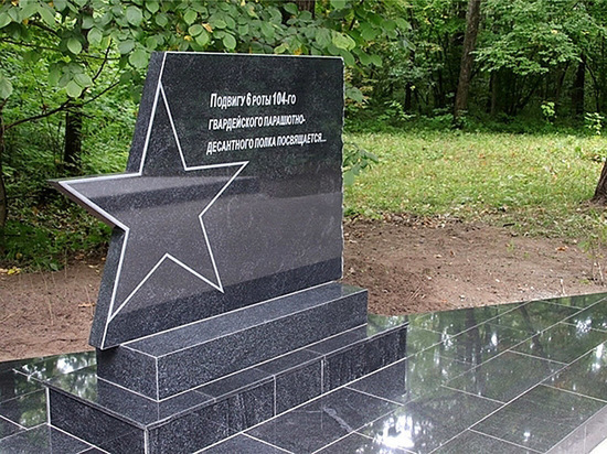 В Новочебоксарске вандалы осквернили Аллею памяти
