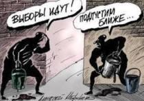 В Молдове появится «Усатый» блок