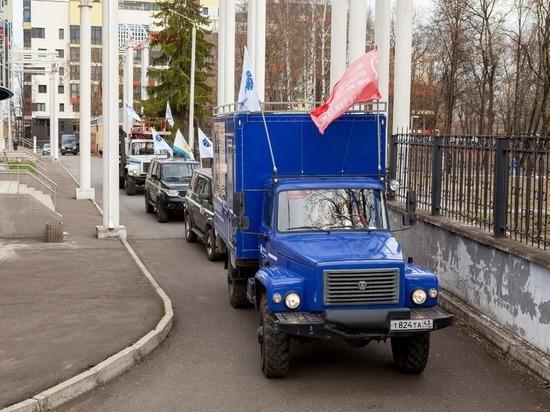Кировский филиал принял участие в автопробеге «Энергетики – Великой Победе»