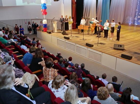 Мурманская коррекционная школа-интернат № 3 отпраздновала 45-летие