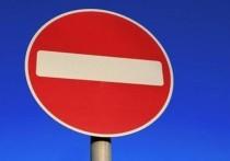 Движение по участку трассы Р-21 «Кола» будет ограничено