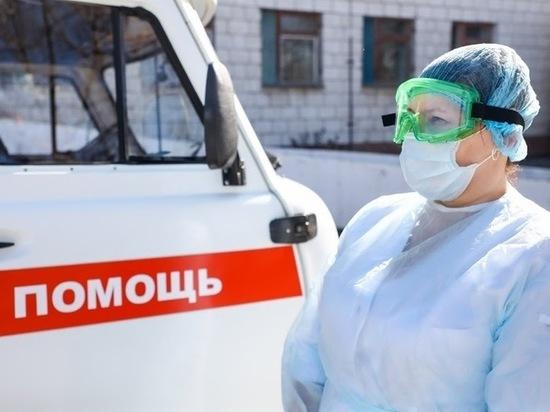 В Волгоградской области за сутки коронавирус обнаружили у 98 человек