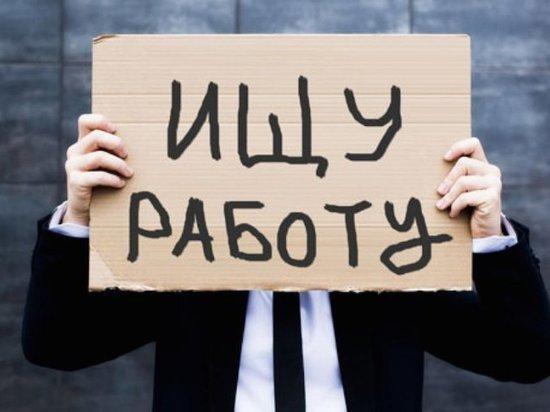 28 тысяч жителей Ивановской области не имеют работы