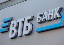 ВТБ запускает открытое голосование за новый состав Консультационного совета акционеров