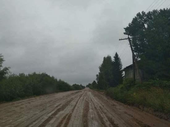 Туризм, спорт и дороги будут в Республике Карелия