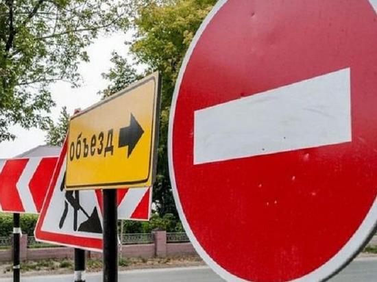 Ряд ограничений движения введут в Серпухове на выходных