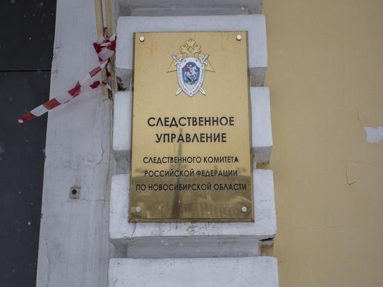 Жительница Новосибирска пойдет под суд за убийство мужа из-ревности