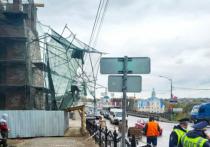 Обрушившиеся строительные леса в Смоленске начали восстанавливать