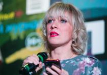Захарова назвала сумму ущерба экономике из-за санкций