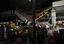 При обрушении метромоста в столице Мексики в понедельник вечером, 3 мая, погибли по меньшей мере 23 человека, 65 получили различные травмы