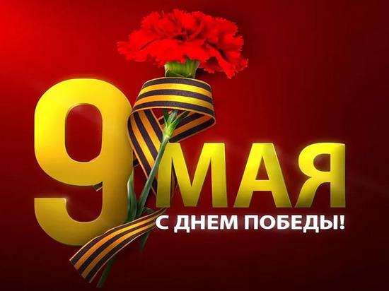 Ивановцам рассказали, как россияне отмечают День Победы