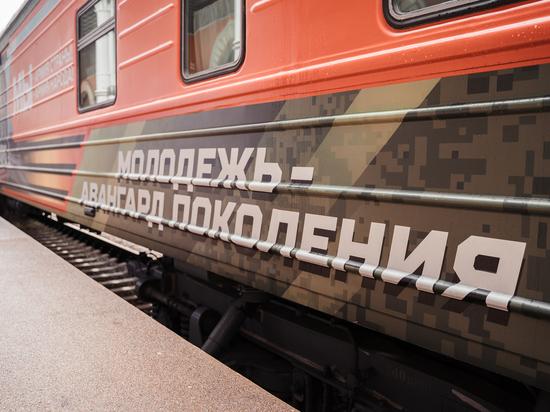 В Тверь прибыл тематический поезд