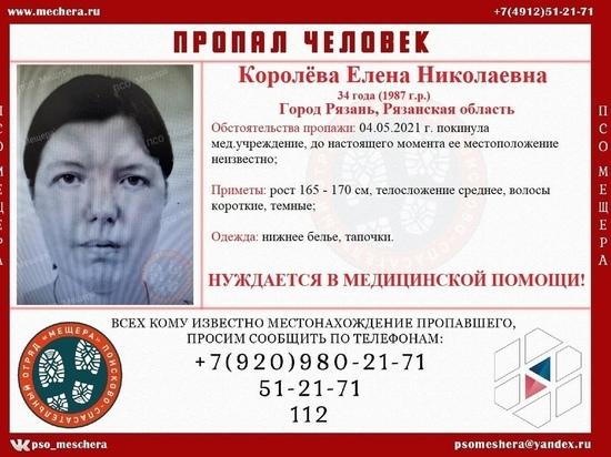 В Рязани ищут сбежавшую из больницы 34-летнюю женщину