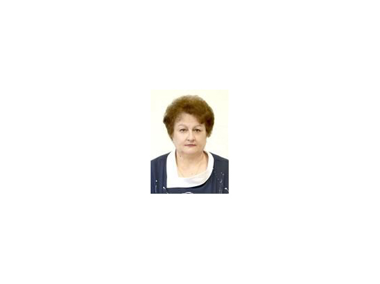 Щиповскова Лидия Георгиевна