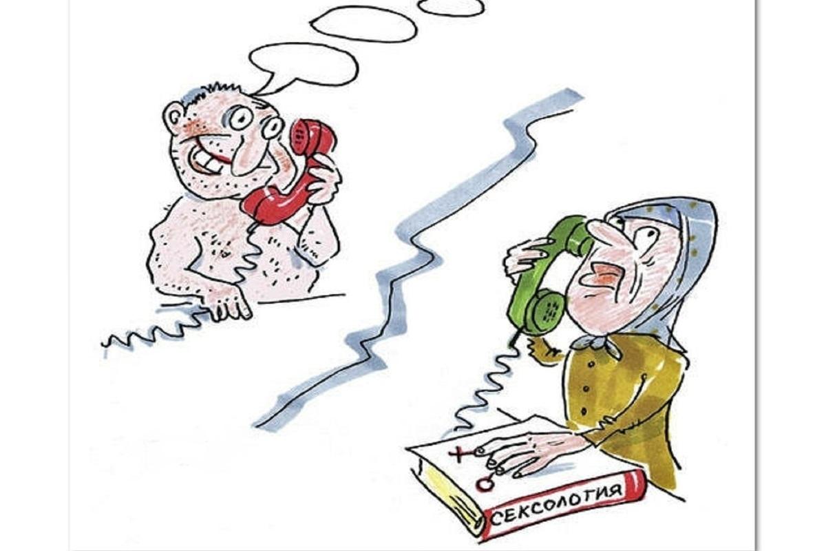 Такие вот они жрицы любви: в Костромской области мужчина остался без интима и без денег