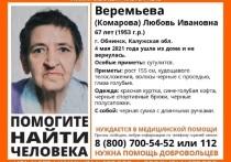 В Калужской области развернуты срочные поиски пожилой женщины