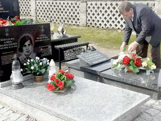 В Польше почтили память погибшей разведчицы с Брянщины