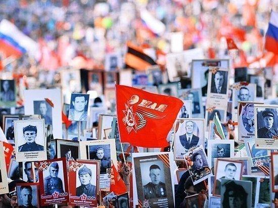Жители Твери и Тверской области смогут принять участие во всероссийской онлайн-акции «Бессмертный полк»