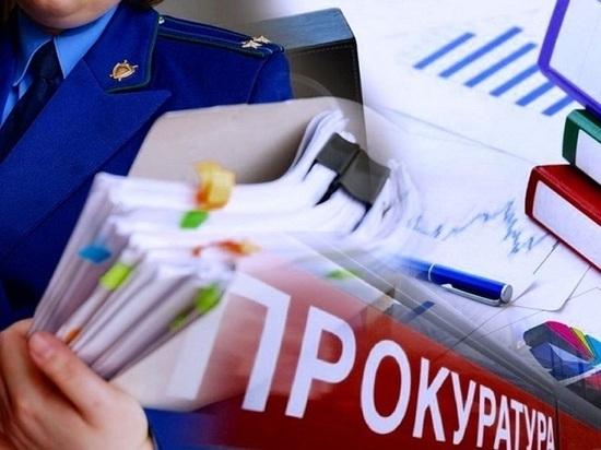 В калмыцком районе по требованию прокуратуры восстановят права детей-сирот
