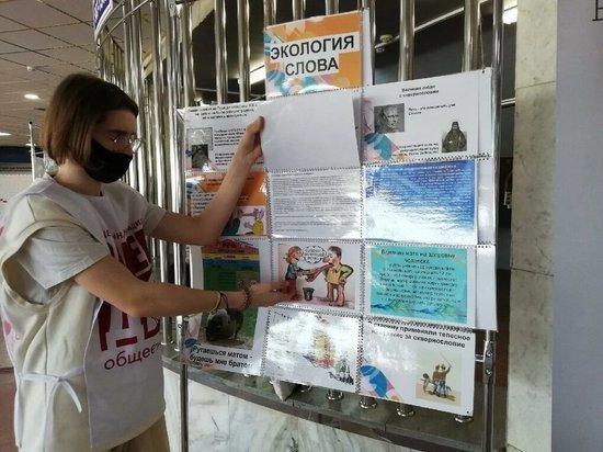 Еще один победитель экологического конкурса ЧМК реализует свой проект
