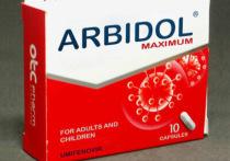 Российский препарат «Арбидол» ехал в Румынию, а попал в Молдову