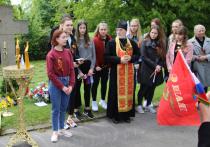 Германия: 9 мая - День памяти в Эссене