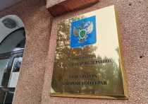 В поселке Обор Хабаровского края незаконно заменили памятник жертвам политических репрессий