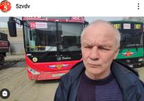 «Водитель уснул за рулем»: учредитель «Пяти звезд» о причине трагедии на трассе Лидога-Ванино