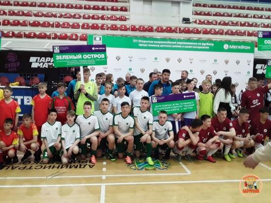Детдомовцы из Бурятии вошли в шестерку лучших футбольных команд России
