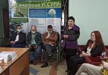 Из санатория «Уссури» сделают современный реабилитационный центр