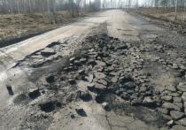Под Новосибирском жители жалуются на плохое состояние дорог