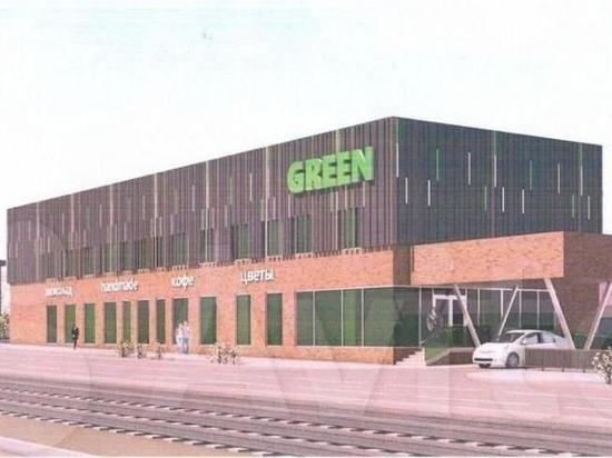 Барнаульский ТЦ «Грааль» превратится в торговый центр Green