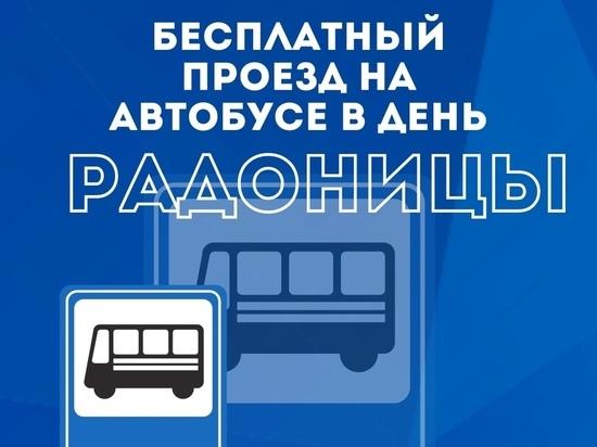 Автобусы бесплатно отвезут жителей Муравленко на кладбище и обратно в Радоницу