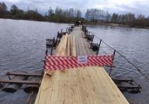 В Ярославской области перекрыли понтонный мост